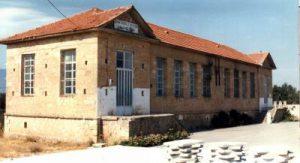 Κτίριο Διατηρητέο στα Εξαμίλια