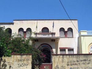Ιερατική Σχολή