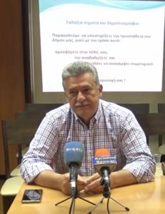 """Η παρουσίαση του προγράμματος """"Γαλάζια Σημαία"""" στο Δήμο Κορινθίων"""