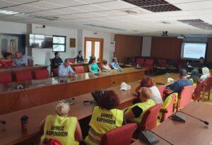 Σεμινάριο στους υπαλλήλους καθαριότητας του Δήμου  με σκοπό την ευαισθητοποίηση τους για την ανάγκη προστασίας της φύσης
