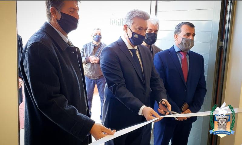 Εγκαινιάστηκε το νέο πολυδύναμο νηπιαγωγείο του δήμου Κορινθίων  Β.Νανόπουλος: Δεν κάναμε παρά το καθήκον μας! Οφείλουμε στα παιδιά μας σχολεία σύγχρονα και άρτια!