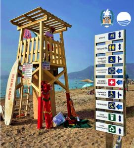 Πρώτη δράση στην παραλία «καλάμια» το Σάββατο στα πλαίσια της «Γαλάζιας Σημαίας»
