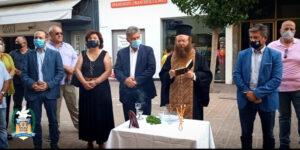 Εγκαινιάστηκε το Κέντρο Κοινότητας του δήμου Κορινθίων -  Β.Νανόπουλος: Δίνουμε μια ακόμα δομή υποστήριξης, ενημέρωσης και βοήθειας στους δημότες μας