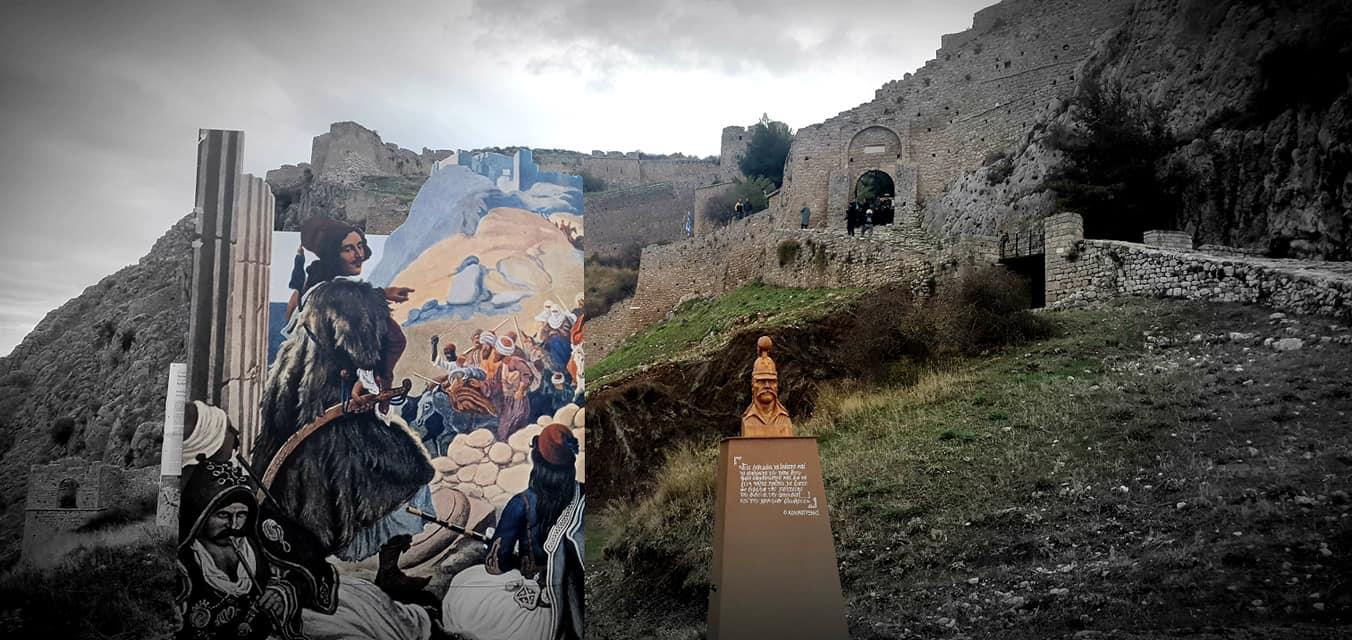 Η Κόρινθος τίμησε την απελευθέρωση του Ακροκορίνθου